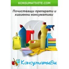 Почистващи препарати - информация