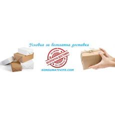 Доставка на почистващи препарати за дома и офиса