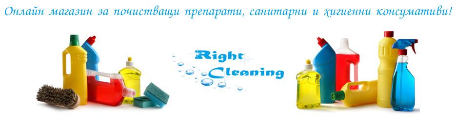 Онлайн магазин за почистващи препарати, санитарни и хигиенни консумативи